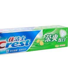 佳洁士茶爽系列牙膏洗漱用品广东货源供应全国超市地摊货到付款极速发货
