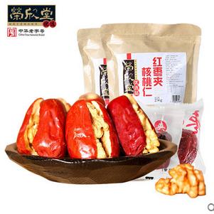 荣欣堂红枣夹核桃仁256g3袋装山西特产核桃食品美脑枣零食美食