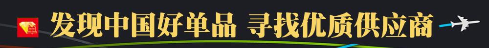 中国纸尿裤交易网