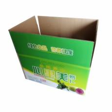 沈阳富华兴厂家直销可定制五层BE彩印纸箱定做 蔬菜水果包装箱子