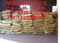 新疆木钠价格、木钠行情、木钠厂家报价