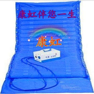 防褥疮气垫 气垫床 护理床垫 带便口褥疮气床垫 循环波动喷气型