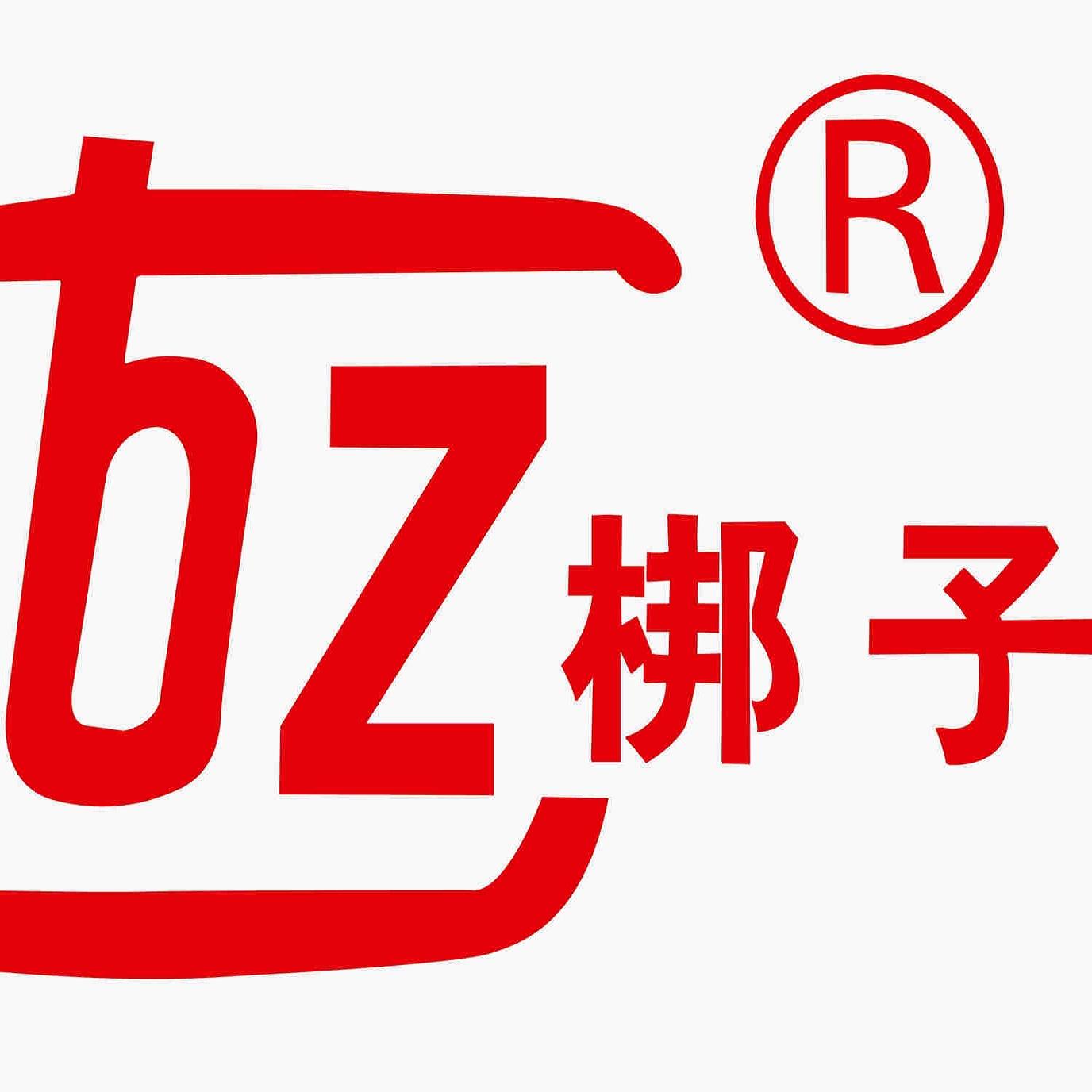 河北金梆子锅炉有限公司