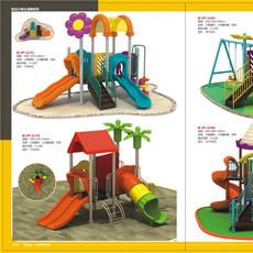 特价销售贝贝乐滑梯系列组合滑梯 常年供应幼儿园游戏组合滑梯