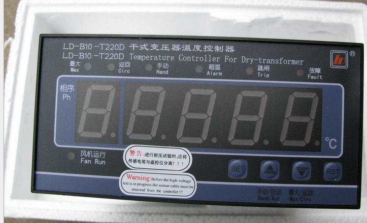 广州厂家直销LD-B10-220D干式变压器温控器,干式变压器温控仪,干式变压器温度控制器