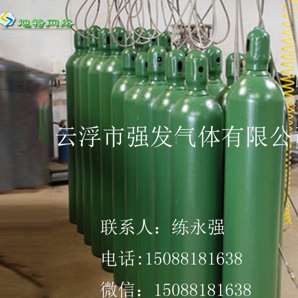 云浮市思劳镇氮气氩气40L工业气体产品批发厂家