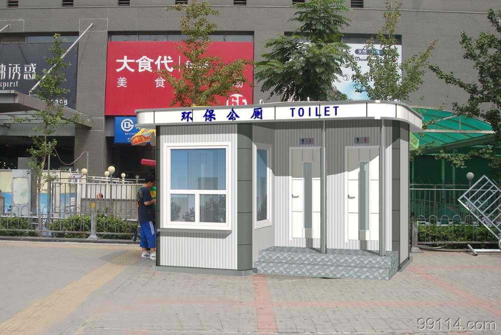 广东环保移动厕所
