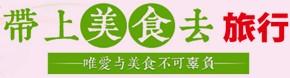 中国地瓜产业网