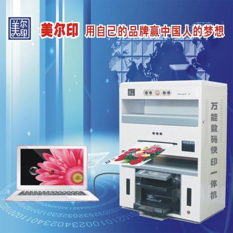 可印一切成型物体适合拓业人士的多功能打印机可印不干胶