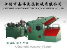 Q43-2500鳄鱼式剪切机、金属剪切机、金属液压剪切机、液压剪切机