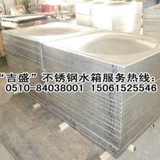 厂家304不锈钢保温水箱及水箱冲压板加工  物流配送