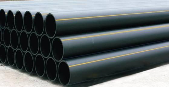 上海中塑PE燃气管 HDPE燃气管 PE天燃气管材 PE100级燃气管 pe管