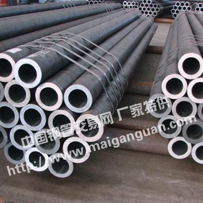 现货供应40cr热轧无缝钢管 20cr冷拔钢管 20# 45#精拉钢管