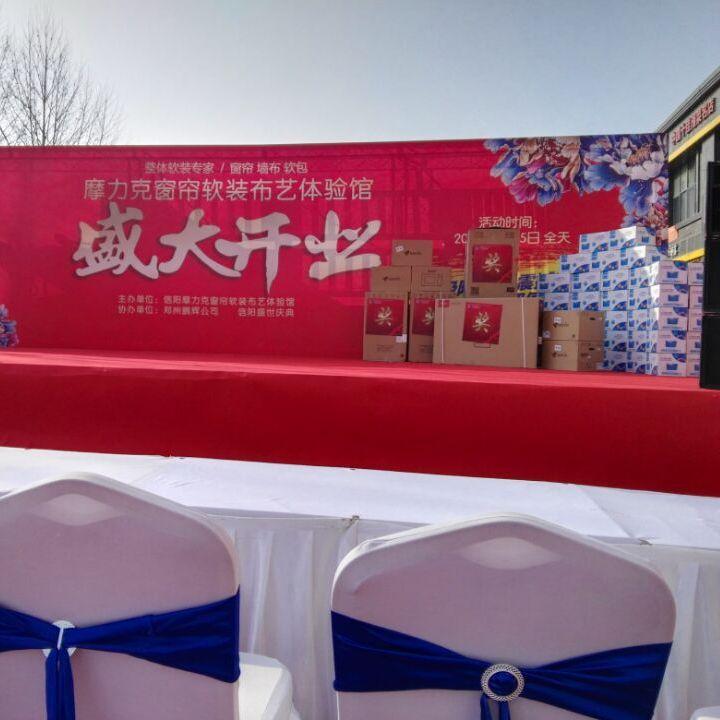 郑州会议背景板 郑州舞台背景板 郑州喷绘桁架签到背景板