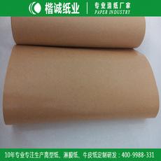 单面淋膜纸性价比高 楷诚纸业厂家供应