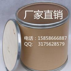 大麦芽碱盐酸盐 CAS 6027-23-2  厂家直销