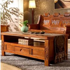 中式香樟木实木沙发茶几 木质客厅123茶几组合
