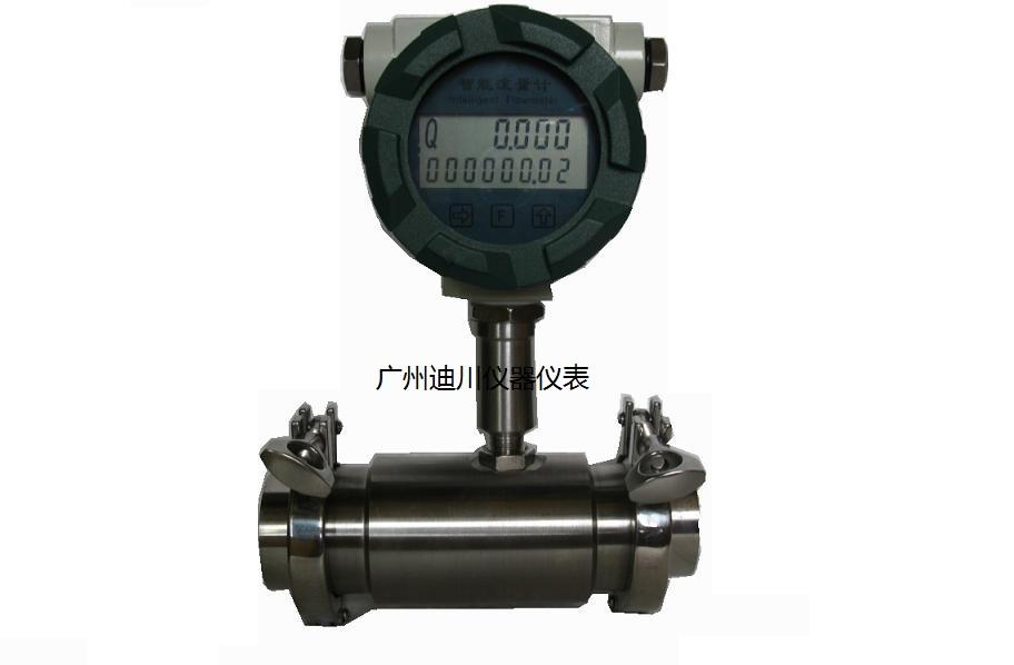 卡箍卫生涡轮流量计,广州卫生型流量计,卡箍快装涡轮流量计