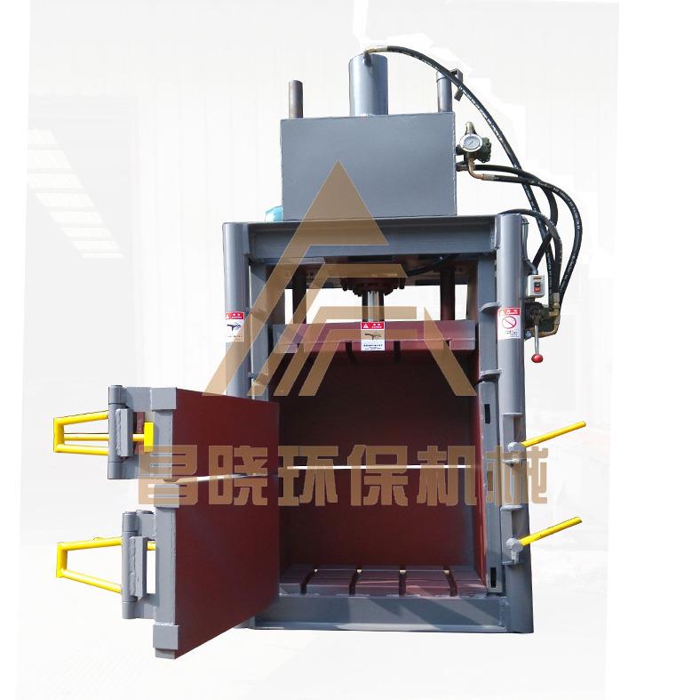 液压机械厂 液压打包机 稻草打包机 卧式打包机