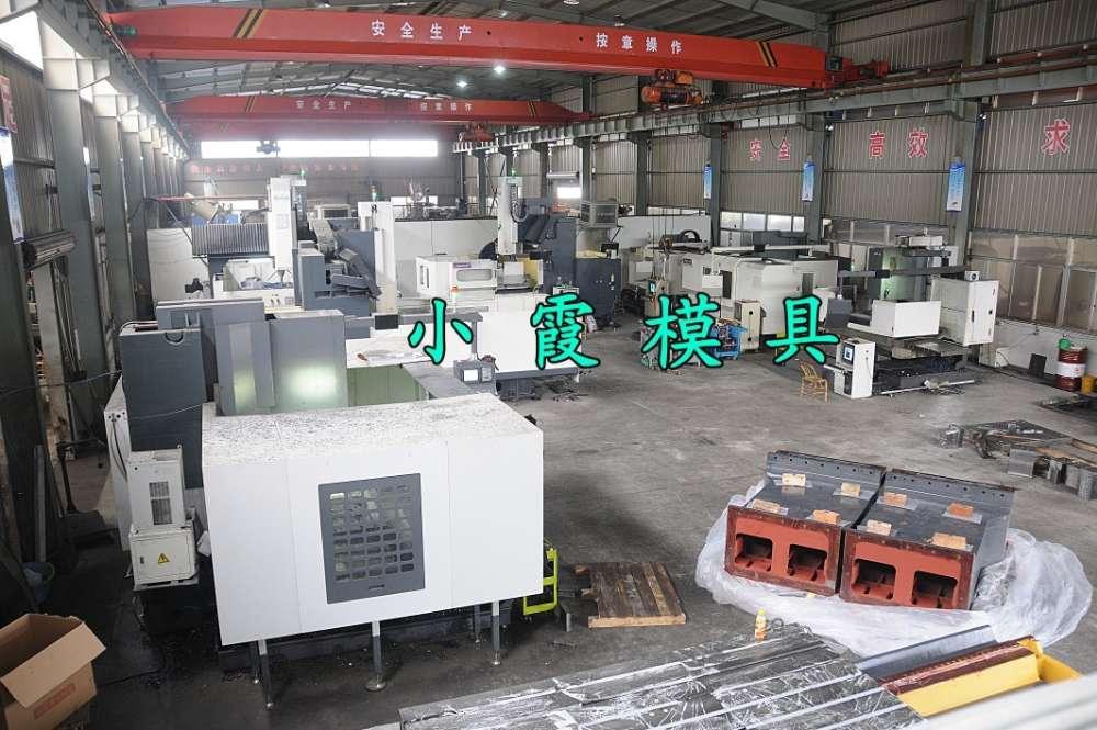 台州黄岩北城模具,加工塑料盒模具