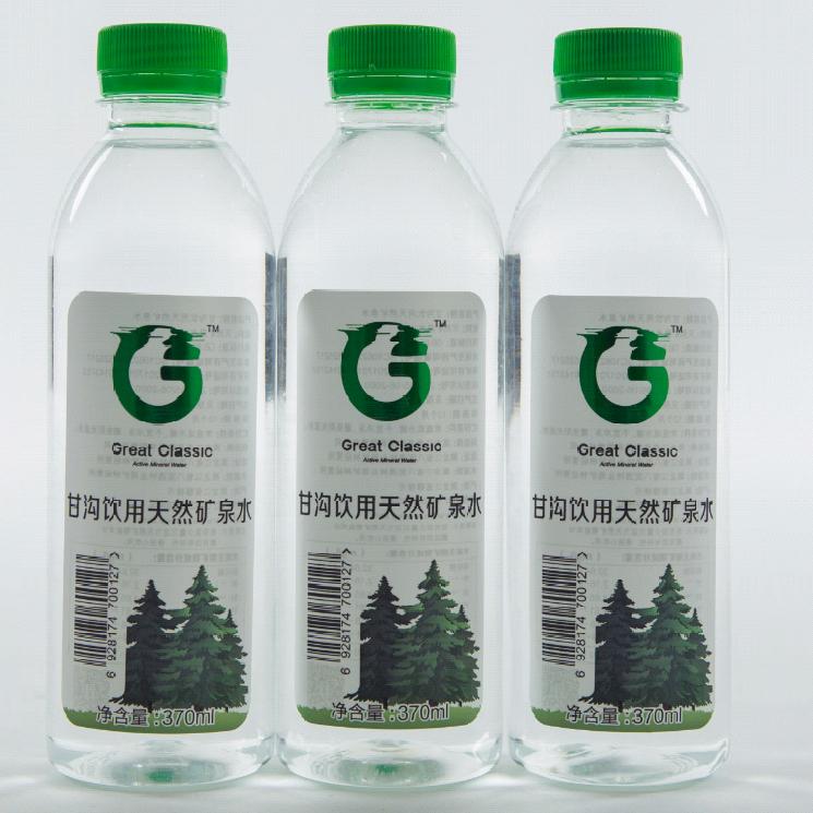甘沟天然沸石冷矿泉婴儿冲奶粉水健康饮用水370ml15瓶10箱起