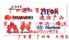 东莞回收中兴F660 F622 光猫光纤猫 专业大量回购