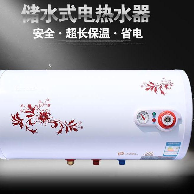 工厂直销家用电热水器 超长保温ABS合金塑料外壳