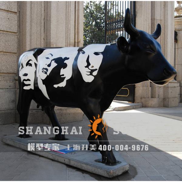上海升美动物雕塑彩绘牛玻璃钢雕塑
