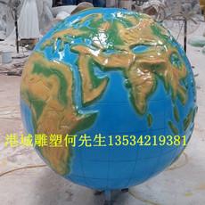 深圳港城校园玻璃钢地球仪雕塑批发零售定制厂家