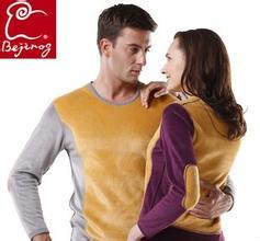 供应 高档礼盒装 南极人特价顶级羊毛竹炭超厚黄金绒暖甲保暖内衣套装