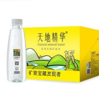 天地精华天然矿泉水厂350ml矿泉水批发 小瓶水非纯净水