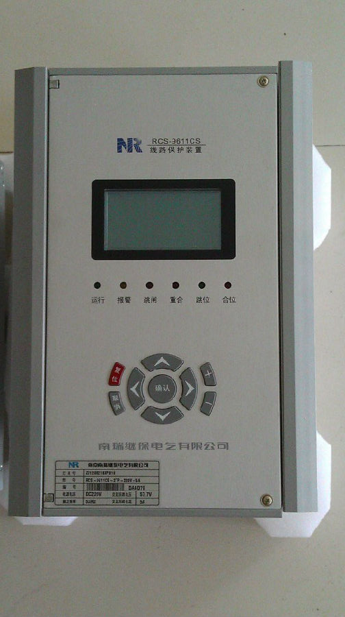 南京南瑞PCS-9611D 线路保护测控装置