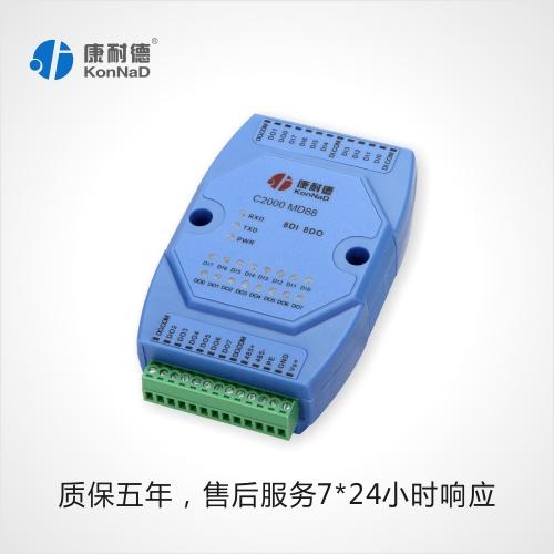 8路输入8路输出智能数字量采集器C2000 MD88