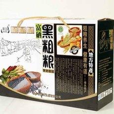 原阳县生产销售黑粗粮