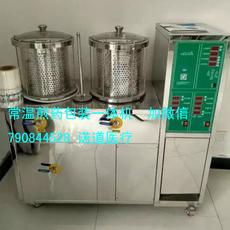 煎药包装机 全自动煎药包装机厂家直销 煎药包装机价格