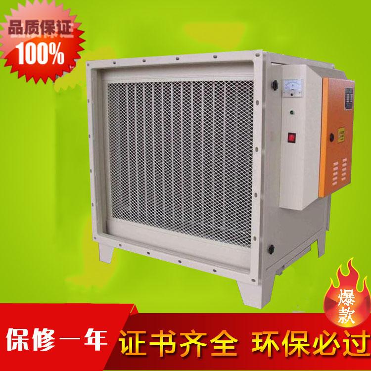 广东油烟净化器油烟净化设备油烟吸收机油烟处理机油烟净化机厂家