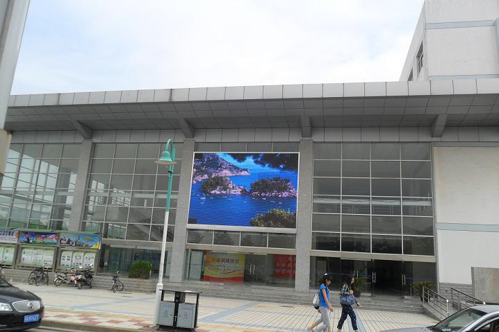 滁州LED全彩大屏幕,南京LED户外显示屏-南京LED大屏幕 南京LED