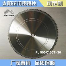 sun-flower 惠诚太阳花 硬质合金锯片 切铝锯片 PL 500X100T-30 可定制