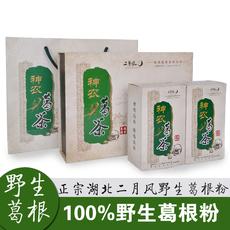 供应二月风神农葛茶150g 传统滋补 营养品