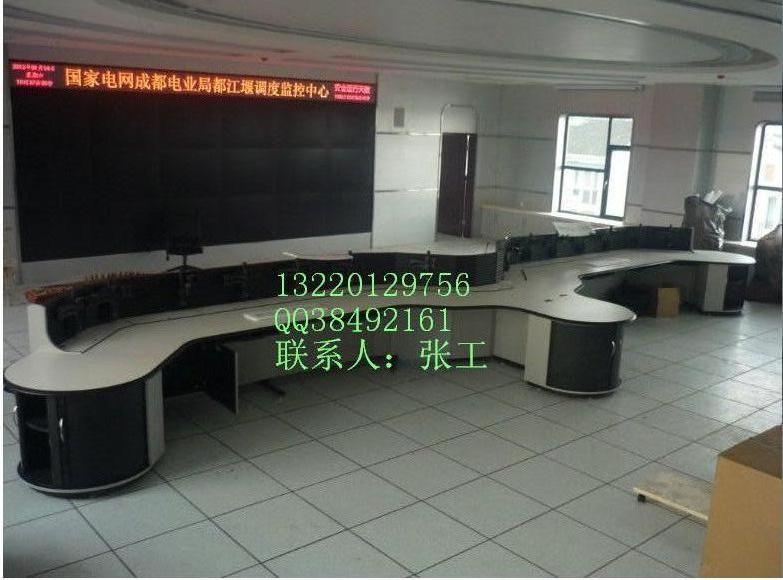 监控操作台,非编桌,编辑台,调度台