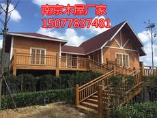 南京木屋公司专业建造各类大小木屋 木屋别墅 木结构房屋可免费设计