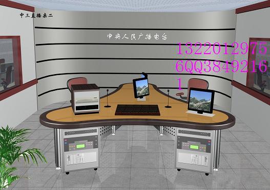 直播桌,生产厂家