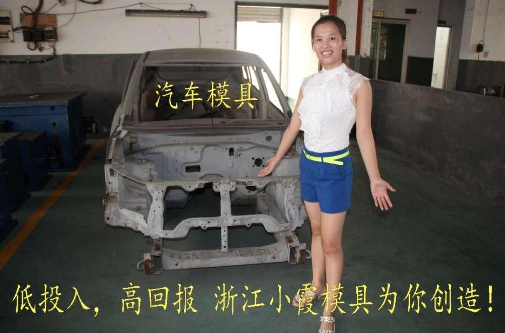 大卡车保险杠塑胶模具 ,台州模具之都