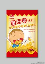 山东膨化食品包装袋印刷膨化食品包装袋厂家