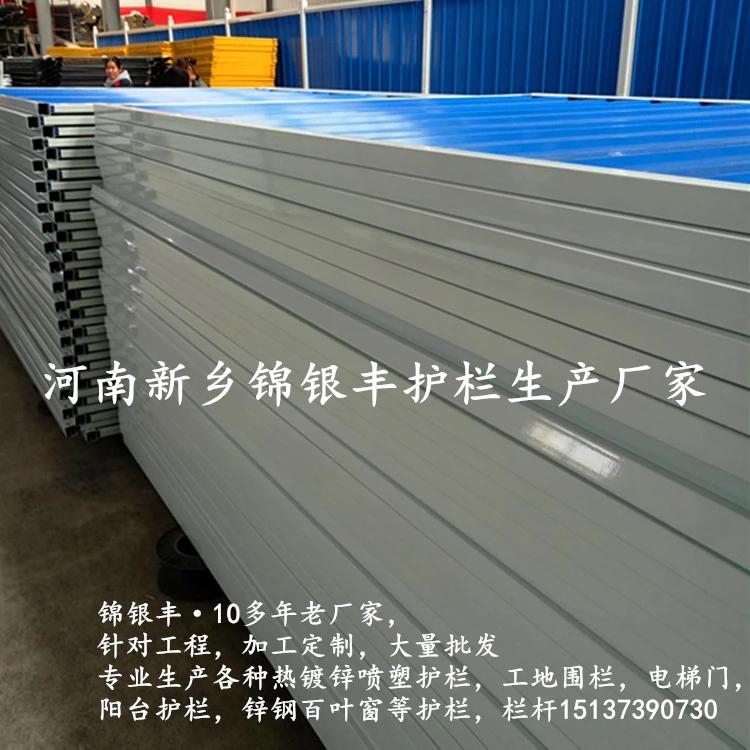 彩鋼板施工護欄彩鋼板圍墻臨時工地圍擋河南新鄉工地護欄廠家批發