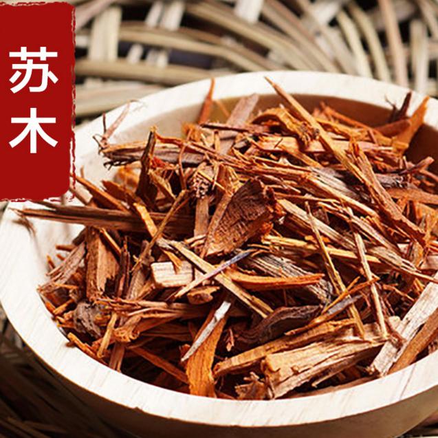 百草堂优质苏木中药材批发苏方木棕木赤木红柴