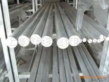 供应铝合金7020圆棒线材卷带板料