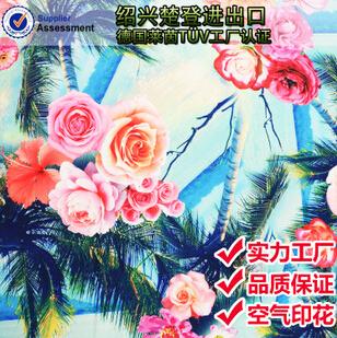数码印花纺织面料 夏威夷风印花 服装印花面料 数码印花厂家