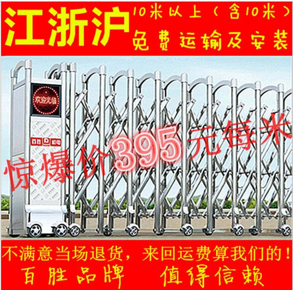 厂家直销全网性价比最高工厂小区电动伸缩门