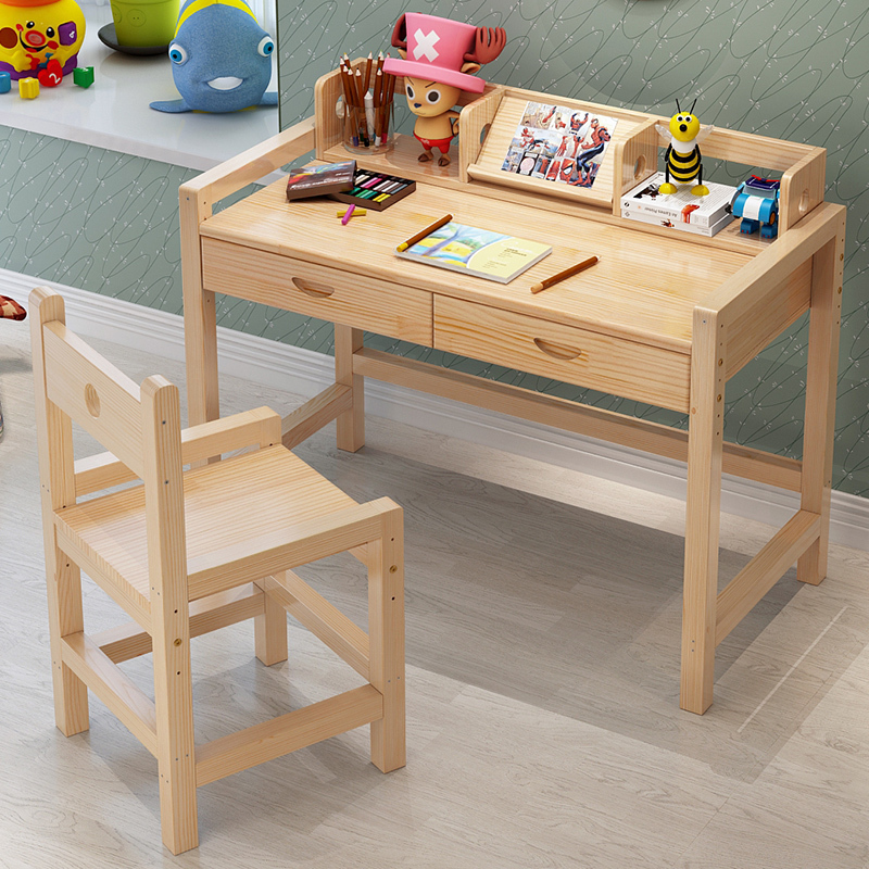 实木儿童学习桌简约书桌写字桌松木小学生写字台可升降课桌椅套装